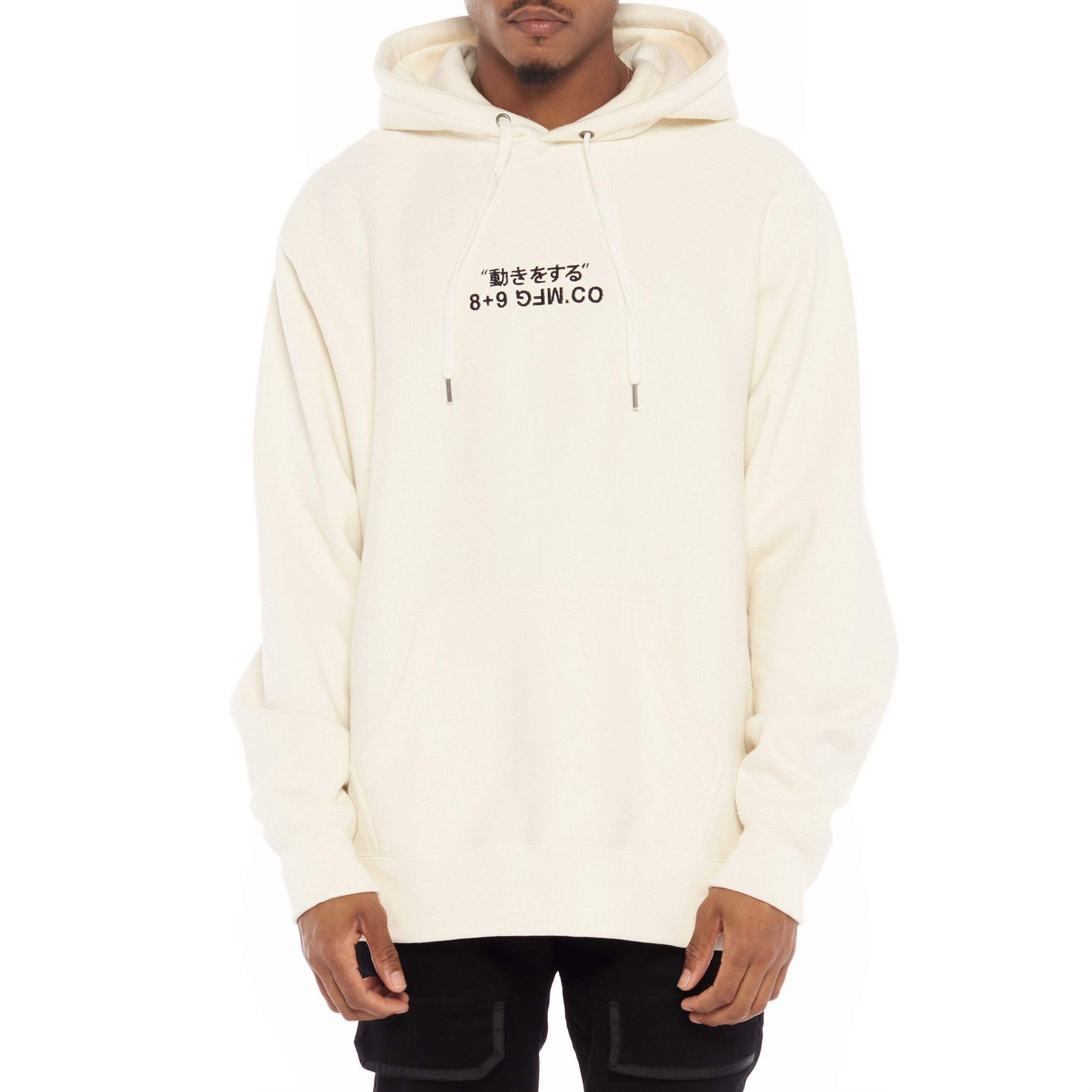 Super Heavy Premium Embroidered Hoodie Bone