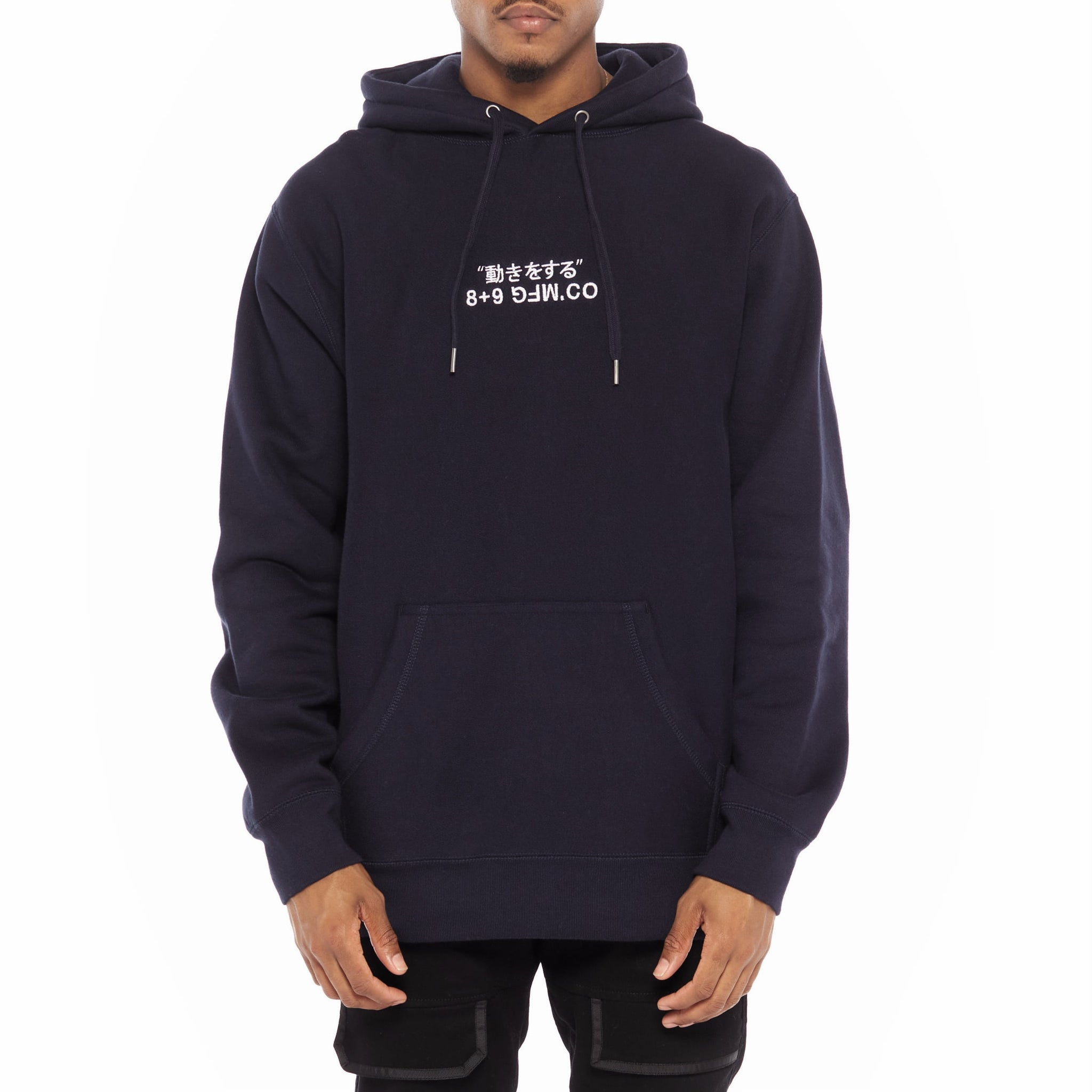 Super Heavy Premium Embroidered Hoodie Navy