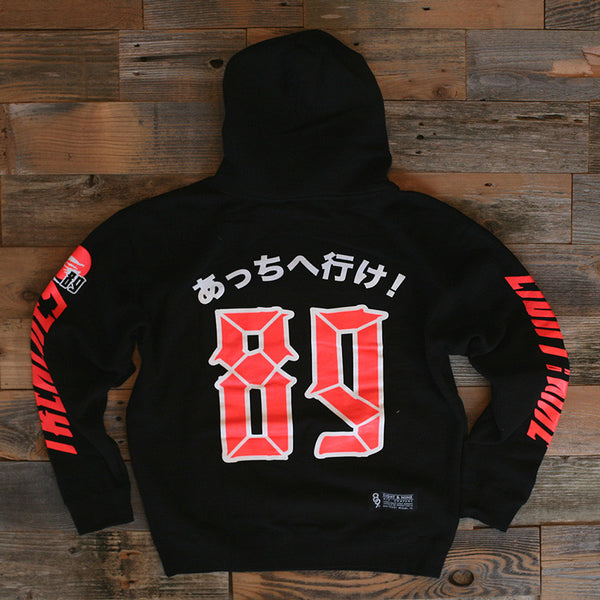 Bonzai Hooded Sweatshirt Black - 2