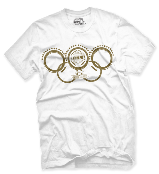 Gold Olympic Rings White T Shirt - 2