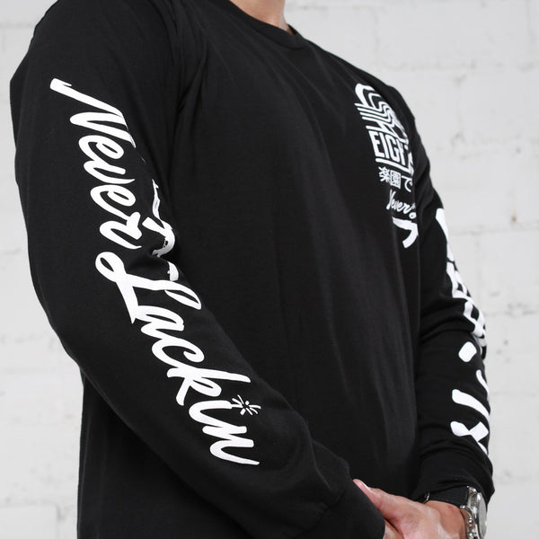 tsunami long sleeve black t shirt (5)