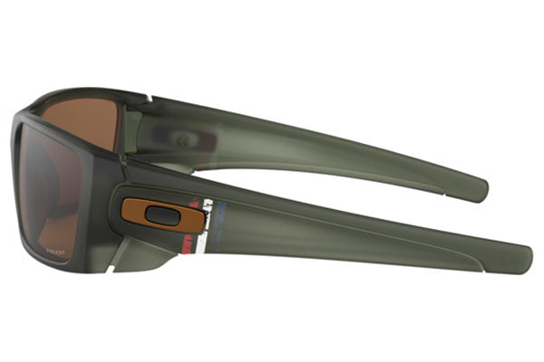 Oakley Fuel Cell Matte Olive Ink W/Prizm Tungsten