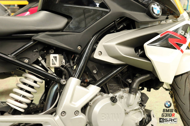 Rear Master Cylinder Brake Reservoir Guard  2017-2019 BMW G 310 R