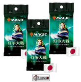 MTG - WAR OF THE SPARK BOOSTER - (3) PACKS - JAPANESE