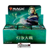 MTG - WAR OF THE SPARK BOOSTER BOX - JAPANESE
