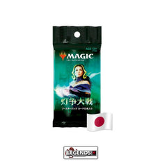 MTG - WAR OF THE SPARK BOOSTER PACK - JAPANESE