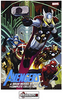 GRAPHIC NOVELS - MARVEL - Avengers by Brian Michael Bendis: The Complete Collection Vol. 1 PB