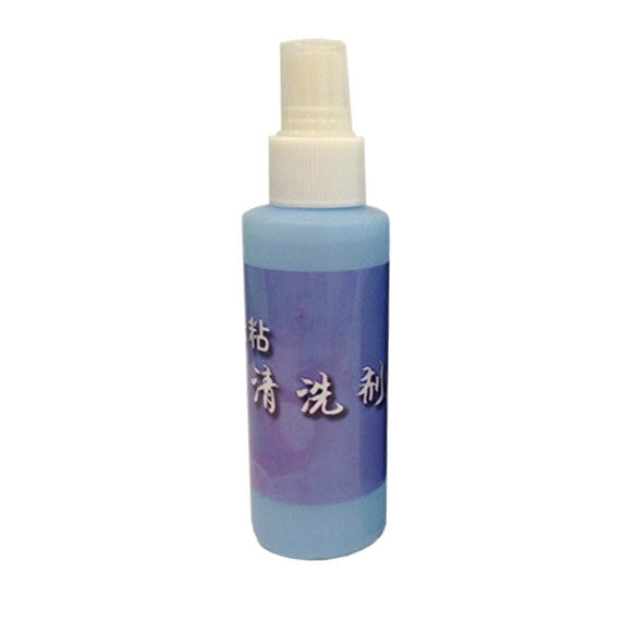 Dawei Rubber Cleaner