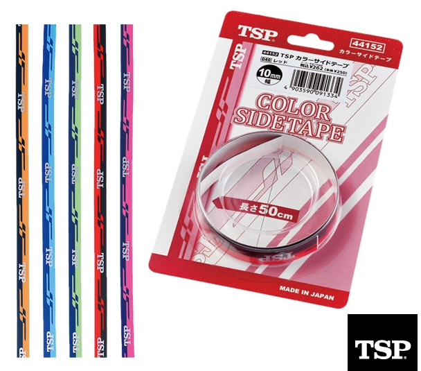 TSP Colour Side Tape