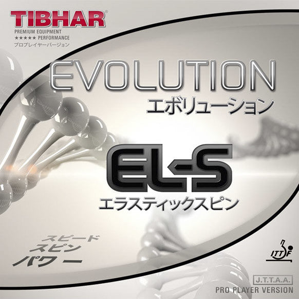 Tibhar Evolution EL-S