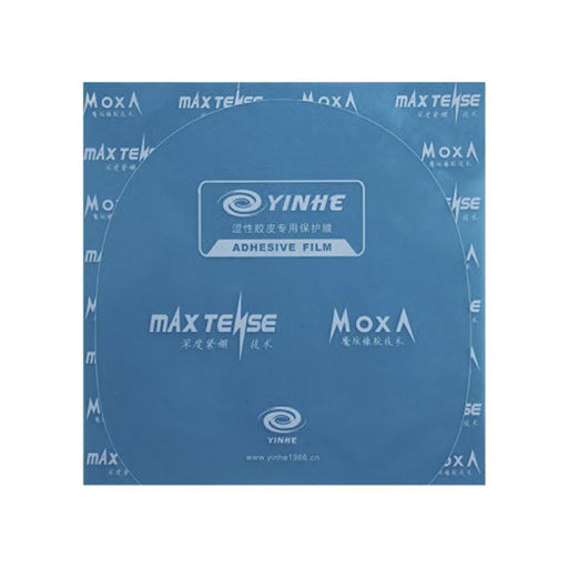 Yinhe Protection Film