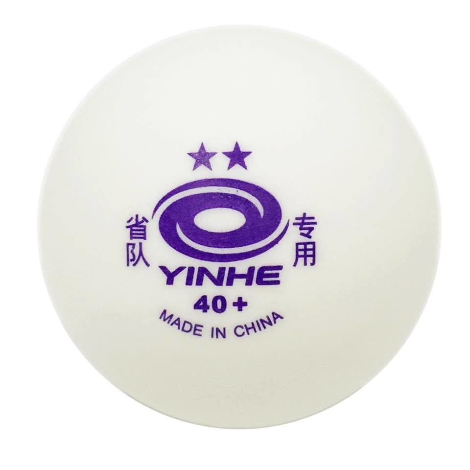 Yinhe Seamless 2 Star Ball