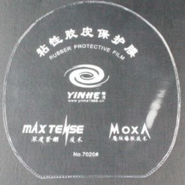 Yinhe Protection Film (Non-Sticky)