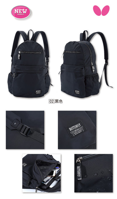 Butterfly TBC 202 Backpack