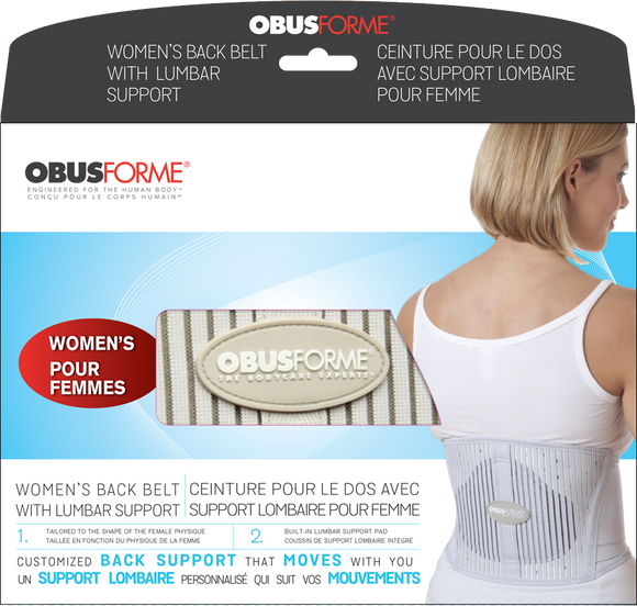 ObusForme Back Belt (Female) - SpaSupply