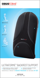 ObusForme UltraForme Backrest - SpaSupply