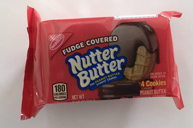 NUTTER BUTTER CHOCOLATE FUDGE 75G
