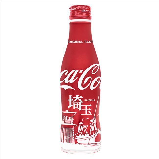 COCA COLA SAITAMA DESIGN BOTTLE 250ML