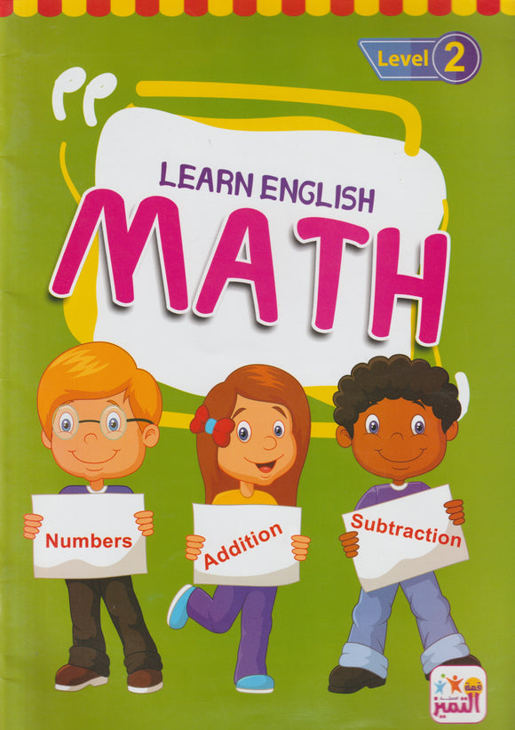 Learn English Math level 2
