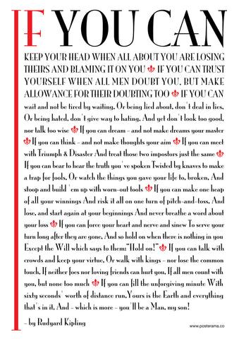 IF, poem print typography poster RJ5