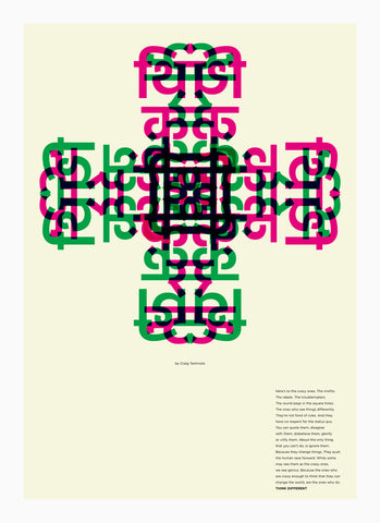 Here's to the Crazy One's / Think Different poster Hindi typography poster 'Cross'