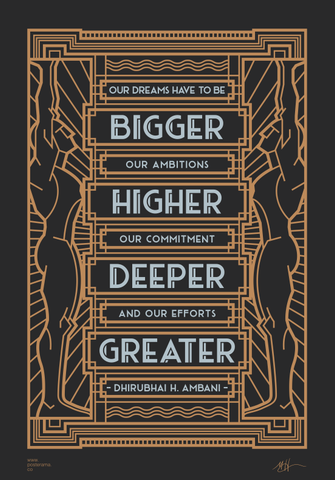 Inspirational quotes: Dream / Dhirubhai Ambani poster