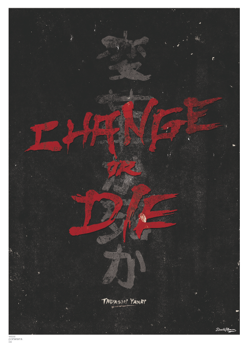 Inspirational quote: Change or Die, by Tadashi Yanai poster Black