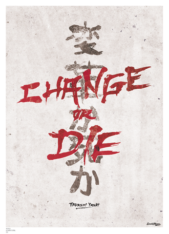 Inspirational quotes: Change, Tadashi Yanai poster White