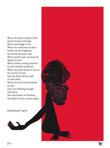 Poem: Rabindranath Tagore Where the Mind is without fear poster 2