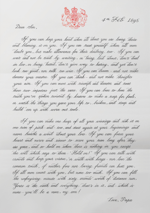 IF poem, Rudyard Kipling poster 'letter to my son 2'