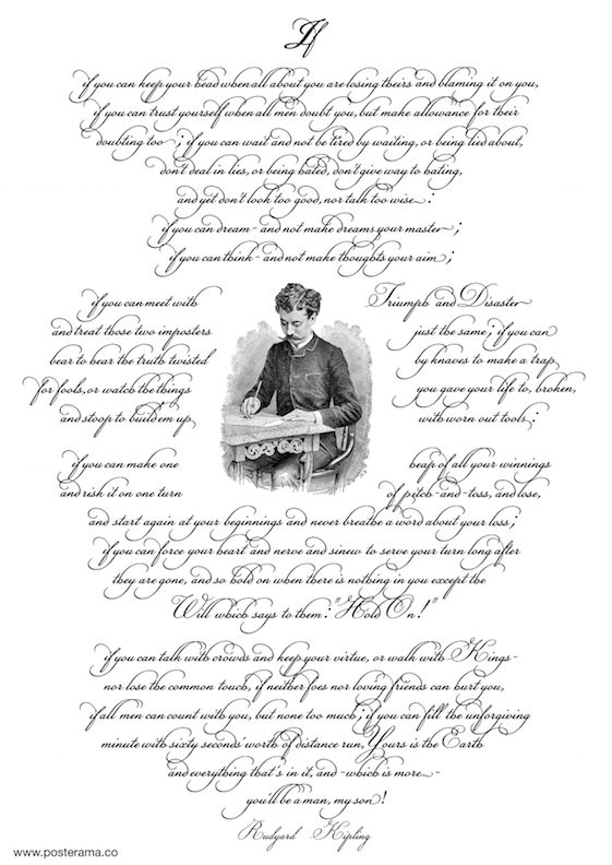 IF poem by Rudyard Kipling Spencerian poster RJ3