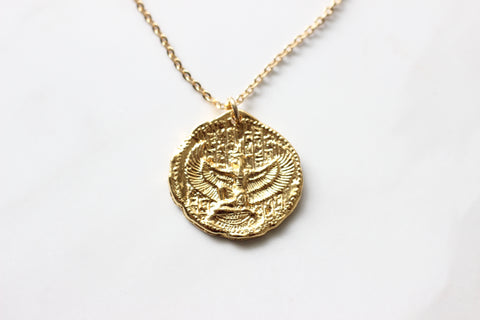 Goddess Coin on Simple Chain