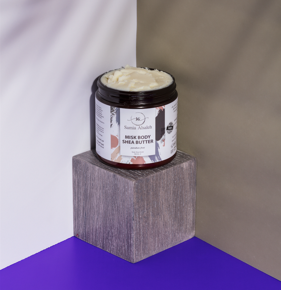 S.A By SAMIA Body Misk Shea Butter