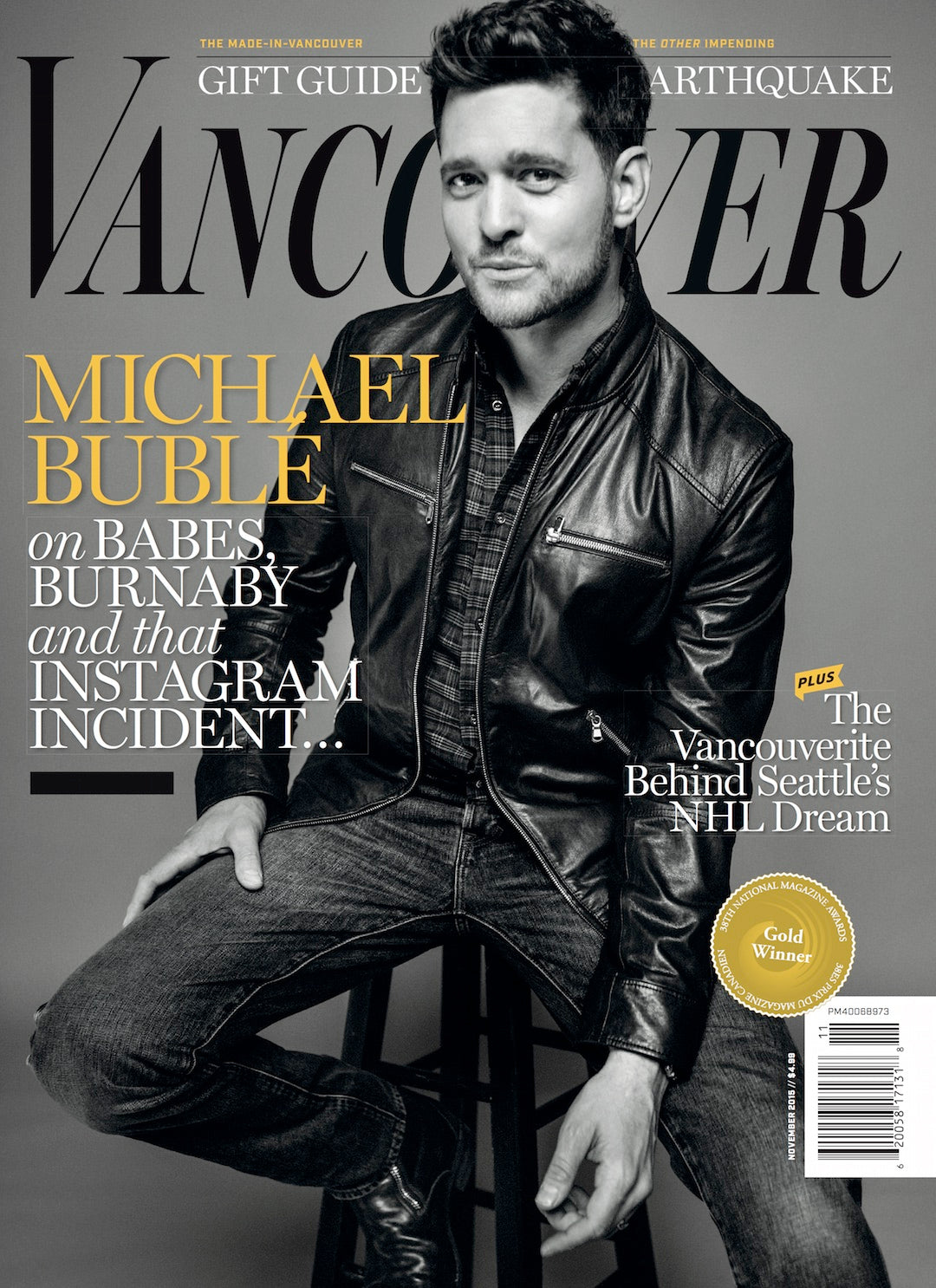 vancouver magazine - holiday gift guide