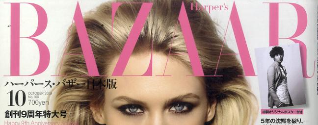 Harper's Bazaar - October 2009