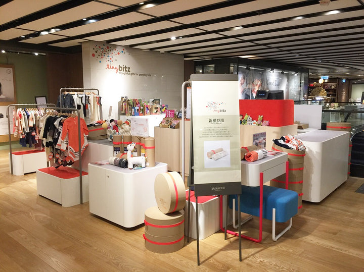 TinyBitz Opened Its First Store in Hong Kong!