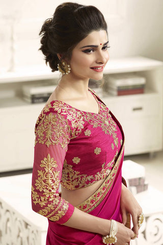 Designer Saree:atisundar lovely Designer Party Wear Saree Featuring Prachi Desai in Pink  - 13542