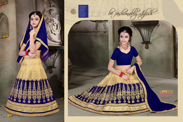 Baby Doll Vol-33 By Sanskar Sarees - click to zoom