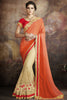 Designer Sarees:atisundar delicate Designer Party Wear Saree with Border in Orange And Cream  - 11982 - atisundar - 3 - click to zoom