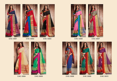 Handloom Silk Vol 2 By Lt Fabrics