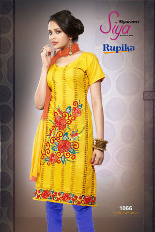 Rupika:atisundar Aghanashini: Fair Unstitched Salwar Kameez In Yellow - 4385 - atisundar - 1 - click to zoom