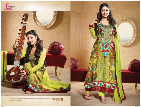Siya Fajyaz: Bewitching Unstitched Embroidered Anarkali Salwar Kameez - 4136 - atisundar - 3 - click to zoom