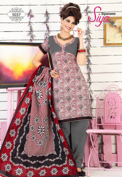 Siya Muskaan Gold:Beautiful Designer Cotton Printed Salwar Suit Maroon & White Unstitched Salwar Kameez By atisundar - 4326 - atisundar - 3 - click to zoom