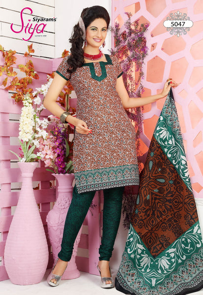 Siya Muskaan Gold:Charming Designer Cotton Printed Salwar Suit Brown White Printed Unstitched Salwar Kameez By atisundar - 4336 - atisundar - 3 - click to zoom
