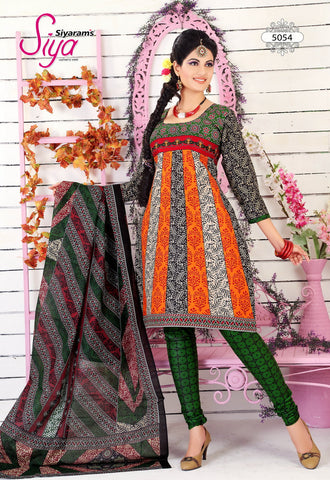 Siya Muskaan Gold:Lovely Designer Cotton Printed Salwar Suit Orange And White Unstitched Salwar Kameez By atisundar - 4343 - atisundar - 3 - click to zoom