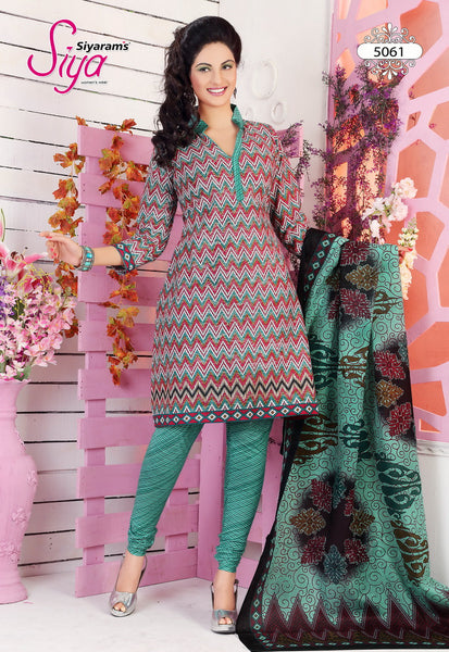 Siya Muskaan Gold:Dazzling Designer Cotton Printed Salwar Suit Pink And Green Unstitched Salwar Kameez By atisundar - 4350 - atisundar - 3 - click to zoom