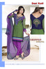 Designer Printed Unstitched Suits:atisundar Smart   in Green And Purple - 5665 - atisundar - 2 - click to zoom