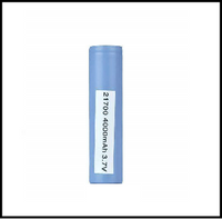 SAMSUNG 40T 21700 BATTERY - 4000MAH 30A