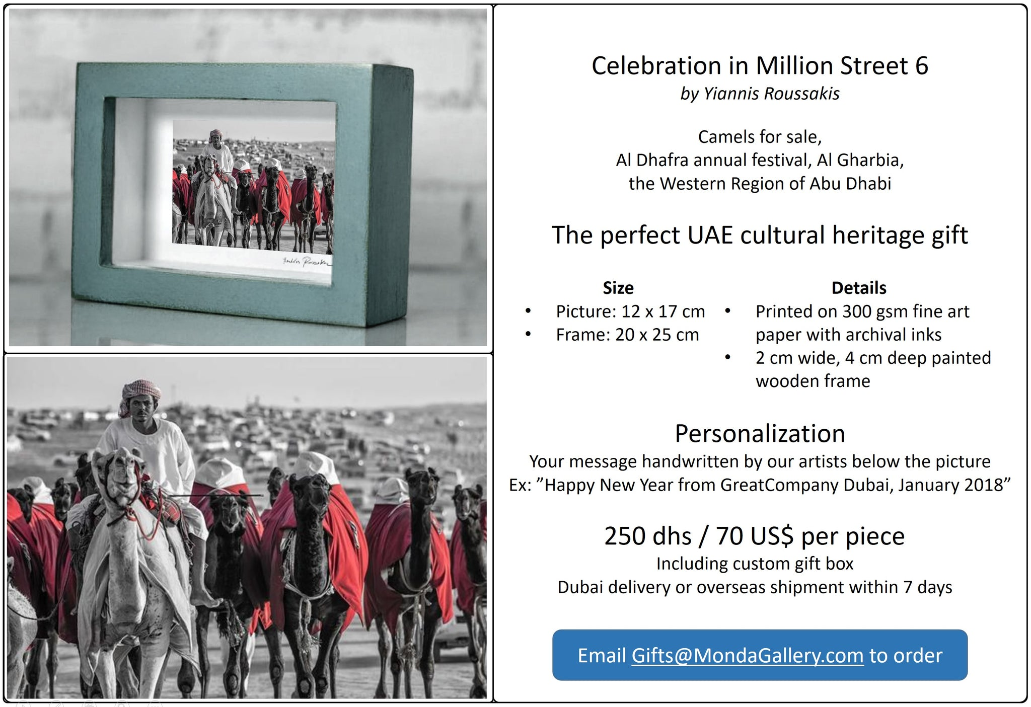Celebration in Million Street 6 - Corporate Framed Art Gift