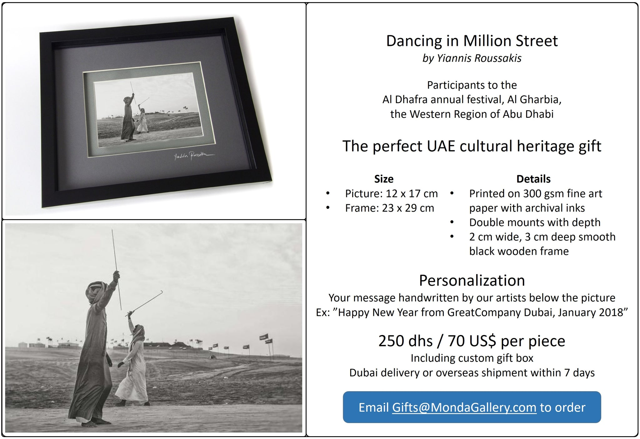 Dancing in Million Street - Framed Art Corporate Gift
